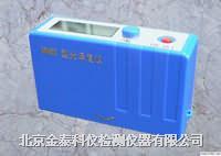 石材光澤度儀 MN60-L