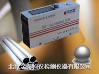 小孔曲面光澤度儀 MN60-C