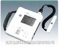 振動分析儀 VA-11S