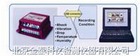 運輸環境數據記錄儀 TR0220