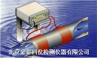 電磁感應式管道水垢清理機 HTC-350