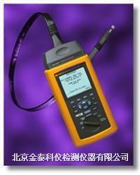 數字式電纜分析儀 DSP-LT