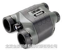 雙筒夜視儀2.5x42mm  260400