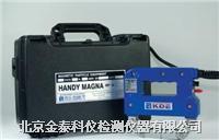 MP-100便携式磁粉探伤仪 MP-100
