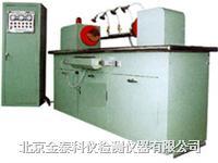 OCDG-2000型微机控制荧光磁粉探伤机 OCDG-2000
