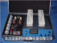 多功能鈣鎂含量測定儀 SG-6