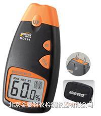 數字式木材水分測試儀 MD914
