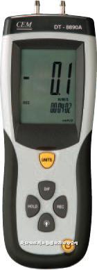 專業氣壓計 DT-8890A