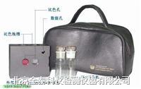 便攜式余氯比色器QYJ-Ⅱ QYJ-Ⅱ