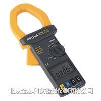PROVA-6600三相鉗式電力計 PROVA-6600