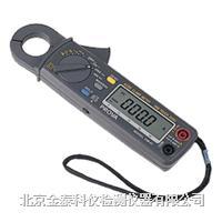 CM-01低電流交直流鉗表 CM-01
