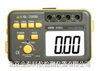 接地电阻测试仪VICTOR4105A VICTOR 4105A