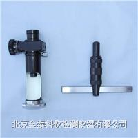HBC型锤击式布氏硬度计 HBC型