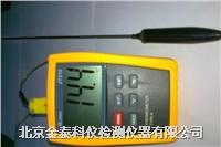 數字瀝青測溫儀 JT210C