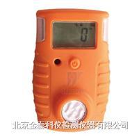 便携式气体探测器BX170 BX170