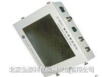 JL-MG(C)錨杆質量檢測儀 JL-MG(C)