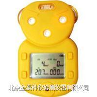 TYSD-JC4 型複合氣體檢測報警儀-菠罗视频下载app安装下载儀 TYSD-JC4
