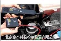 汽车短路断路检测仪M415 M415