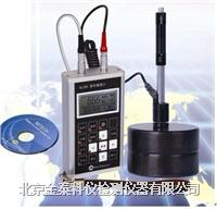 高精度金泰便攜式裏氏硬度計HL200 HL200