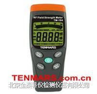 台灣泰瑪斯單軸高頻電磁場測試儀TM-194  TM-194