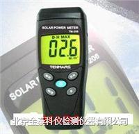 台灣泰瑪斯太陽能輻射儀TM-206  TM-206