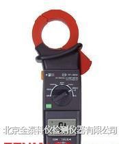 台湾泰玛斯数字钳表YF-8050 AC  YF-8050 AC