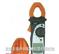 北京金泰钳形表TM-1012 AC TM-1012 AC