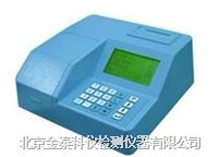 多功能食品快速分析仪JTSSP-8N JTSSP-8N