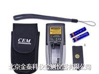 LDM70激光測距儀北京菠罗视频下载app安装下载儀 LDM70
