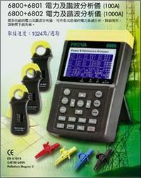 諧波分析儀PROVA6800原理北京金泰科儀批發零售 PROVA6800