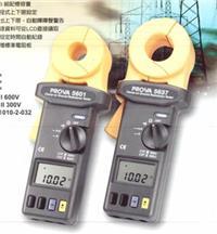 钳式接地电阻测试仪PROVA5601**北京金泰科仪批发零售 PROVA5601