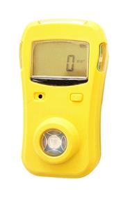 超長待機防水防爆便攜式氨氣氣體檢測儀 氨氣氣體檢測儀