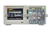 UTD2202CE數字示波器/存儲示波器 UTD2202CE