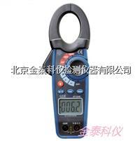 DT-3340交直流鉗型表/1000A多功能數字鉗形表 DT-3340