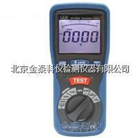DT-5505數字絕緣表/數字兆歐表/絕緣表 DT-5505