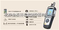 香港CEM品牌DT-9880M粒子計數器 DT-9880M