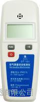 空氣質量綜合檢測儀DT101,粉塵測量檢測儀 DT101