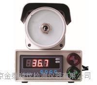 CW110門式紅外測溫儀,人體紅外測溫儀 CW110