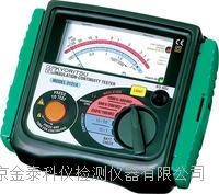 北京MODEL3131A絕緣電阻測試儀帶有背光燈 MODEL3131A