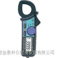 MODEL2033鉗形電流表北京金泰批發價格 MODEL2033