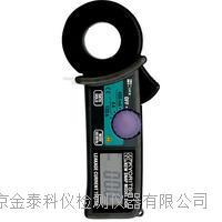 日本共立品牌MODEL2434鉗形電流表 MODEL2434