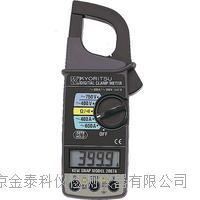 2007A鉗形電流表進口北京批發 2007A