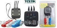 TES100C非接觸智能相序表北京批發 TES100C