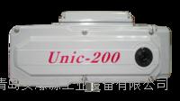 日本光榮KOEI  電動執行器Unic-200 回轉型 開關型
