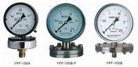 YP-100膜片式压力表 YPF-100