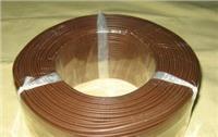 KX氟塑料耐高温补偿导线 KX-HFFP2*1.5