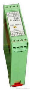 电流分配器NPPD 电流分配器nppd-c110