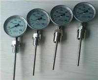 双金属温度计 WSS-412