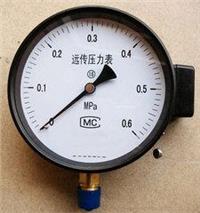 安徽天康YZT-150带远传电阻压力表 YZT-150