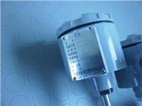 WZP-440 PT100防爆热电阻 WZP-240、WZP-440、WZP-241